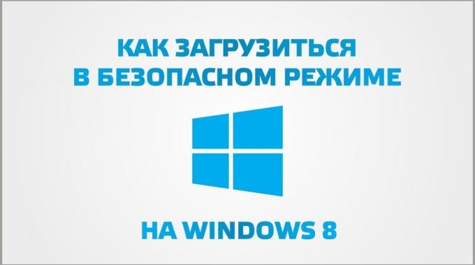 Как в Windows 8 зайти в безопасный режим